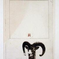Afbeelding van het kunstwerk 'relatie / midden' van Walter Lentjes